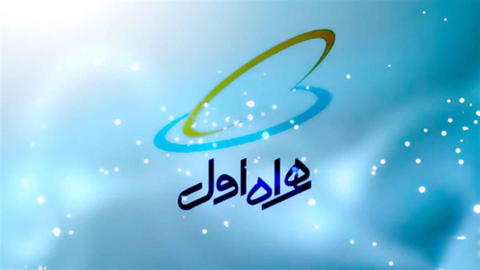 همراه اول بالاترین سرعت 5G در ایران را ثبت کرد