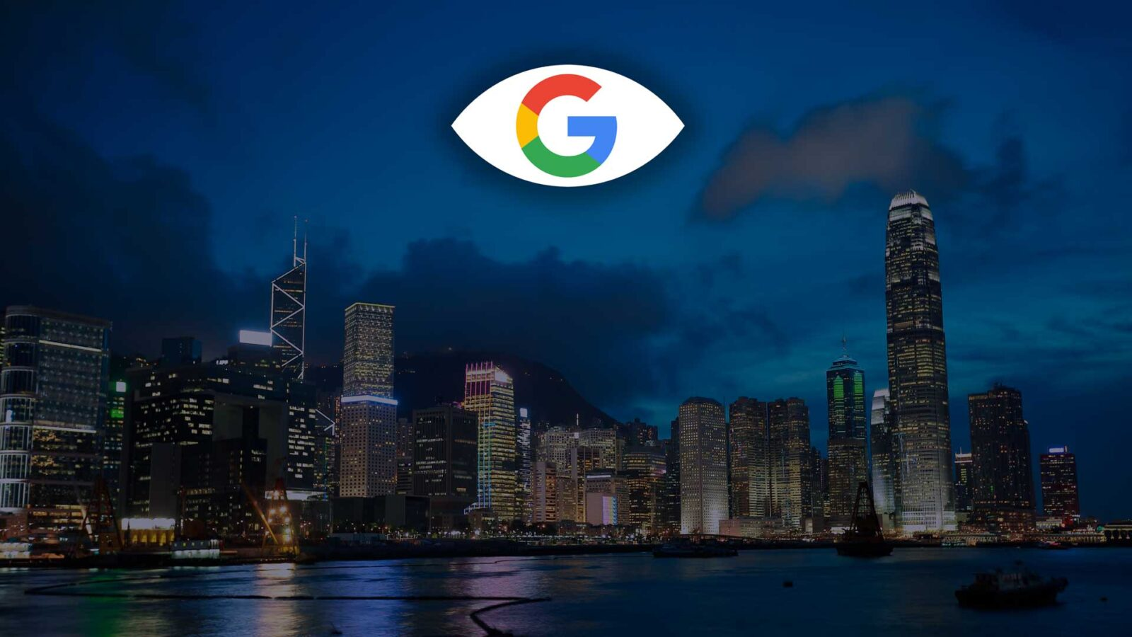 گوگل اطلاعات کاربران هنگ کنگ را در اختیار حکومت قرار داد