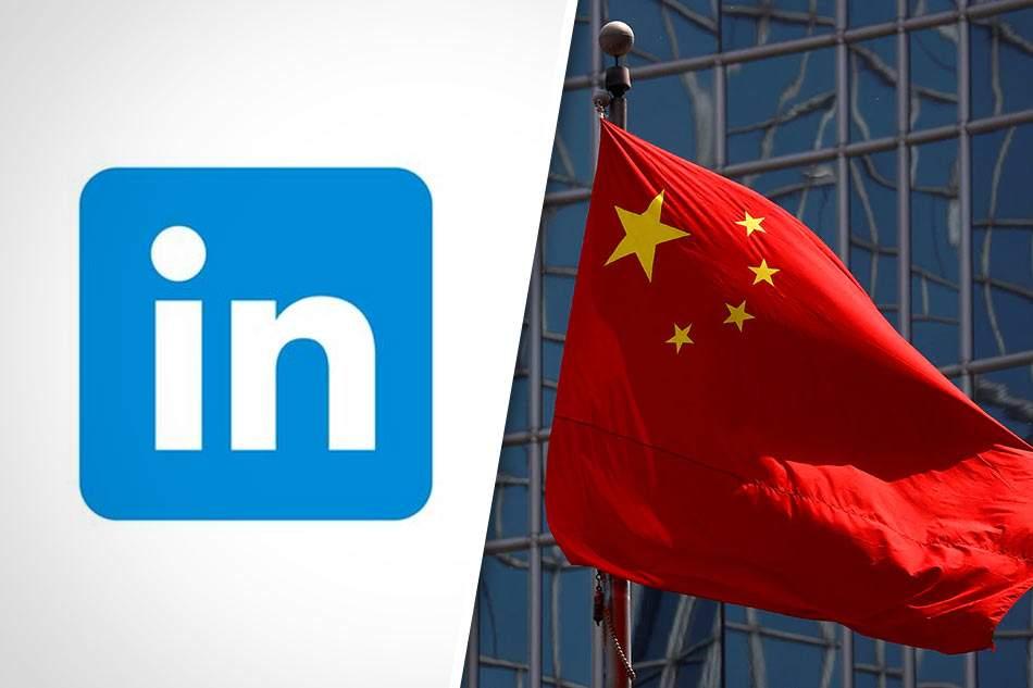 لینکدین چین را ترک میکند